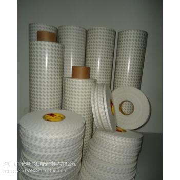 3M9460PC白色泡棉胶带