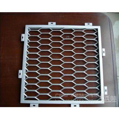 供应拉网铝板厂家 椭圆孔铝板