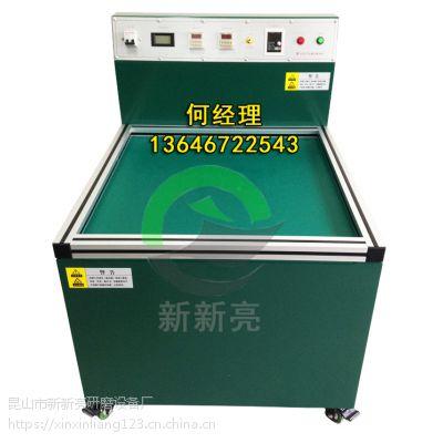 新新亮GL6650快速去毛刺机 磁力研磨机 磁力抛光机