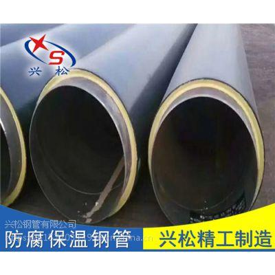 辽宁聚氨酯预制直埋保温管大型供应商