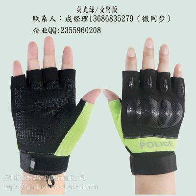 交警半指骑行手套 夏季骑行手套 碳纤维手套