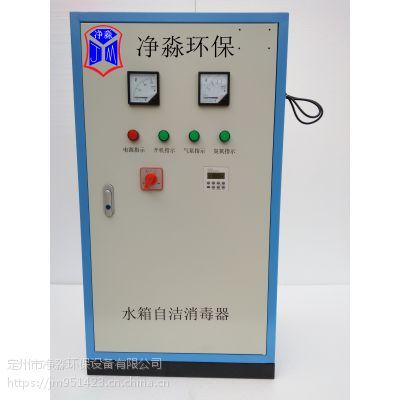 净淼环保直供北京市臭氧发生器SCII-5HB.可定制