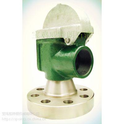JA-3 剪销安全阀 F1300F1600系列泥浆泵配件 宝鸡威特朗