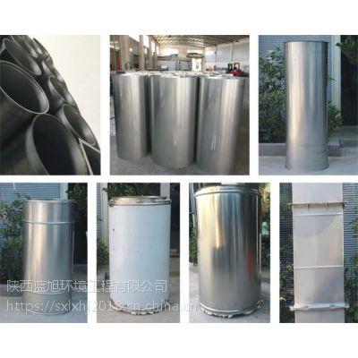 暖通工程各种锅炉配附件----不锈钢烟囱提供商陕西蓝旭