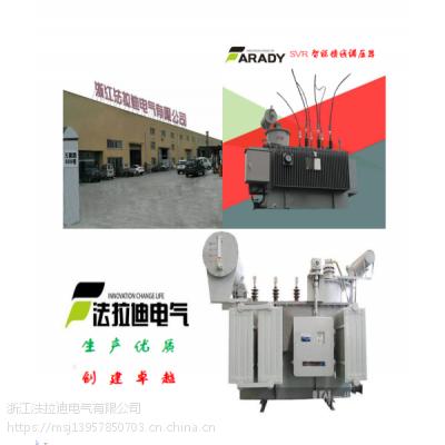 【推荐】调容变压器_线路调压器_自动调压器_SVR调压器