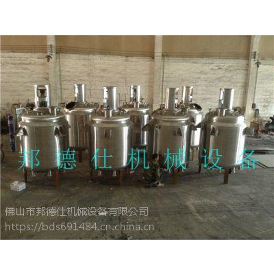 直供浙江实验反应釜设备 机械密封反应釜成套设备