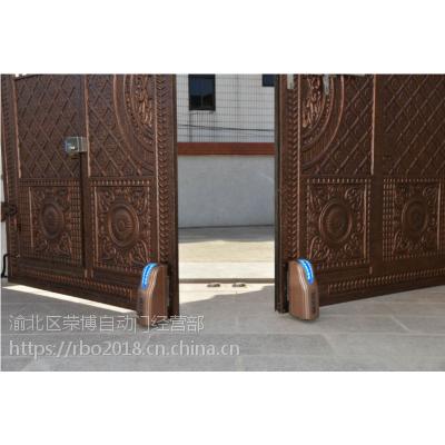 销售宁夏回族自治区铁艺大门铝艺大门八字滚轮式电动开门机遥控开门器