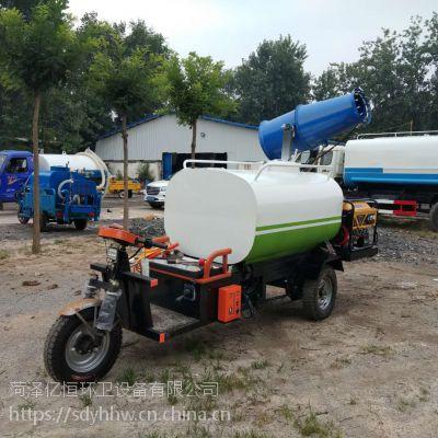 新能源雾炮喷洒车 多功能电动洒水车高能工地降尘喷洒车
