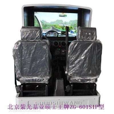 三屏汽车驾驶模拟器,可根据客户要求定做车型,汽车模拟系统