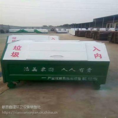 献县鑫建供应大型工厂环保垃圾箱 大型垃圾箱生产厂家