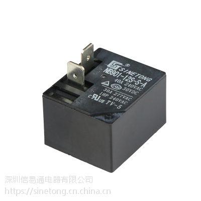 T90信易通12V功率继电器NB901L-12S-S-A小型40A继电器