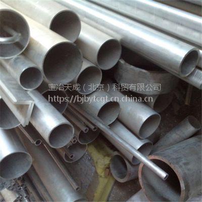 现货批发 6061铝合金管 无缝空心铝管优惠销售