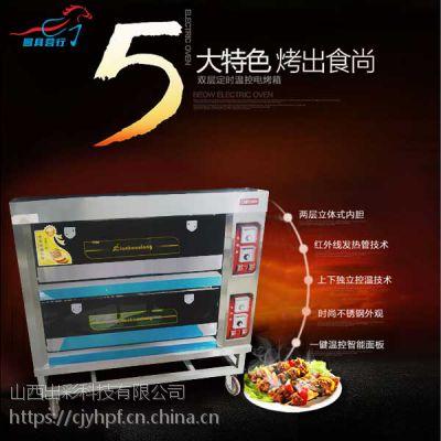 厨具营行cjyh-然气烤箱节能环保质量好,燃气烤箱,电烤箱