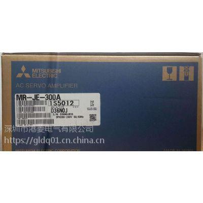 三菱伺服电机深圳总代理|MR-JE-300A|HG-SN302J-S100
