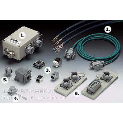 现货供应菲尼克斯继电器PLC-RSC-230UC/21AU原装正品