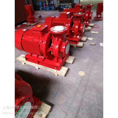 专业生产卧式消防泵 XBD8.0/10G-W 22KW 湖南湘潭众度泵业 不阻塞