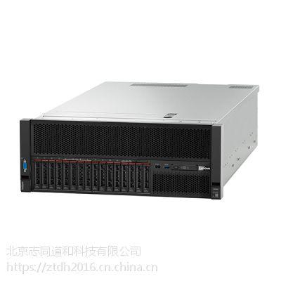 联想 ThinkSystem SR860服务器主机 2*金牌5120 CPU 处理器