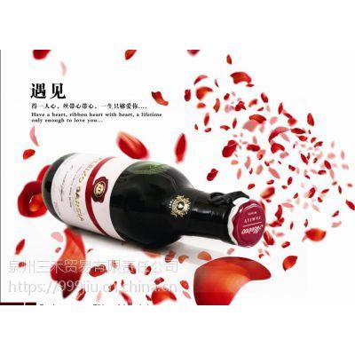 来宾红酒批发 法国波尔多进口葡萄酒招商加盟