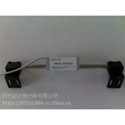 九江球栅尺|苏州必力信光电|数显球栅尺