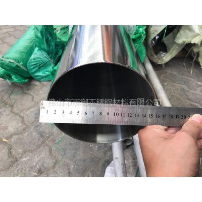 柳州304不锈钢卫生级流体管 Φ32*1.5 一片式球阀