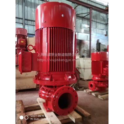 供应室内消火栓泵XBD30-70-SLH不锈钢喷淋泵 3CF认证 铸铁