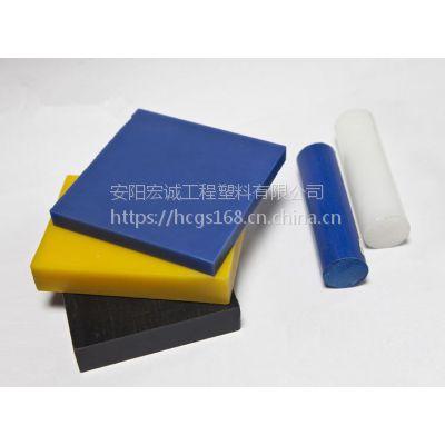 宏诚超高分子量聚乙烯板材耐磨耐腐UPE板规格齐全