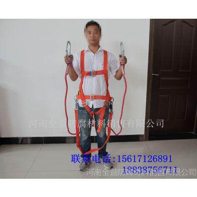 山东安惠 全方位电工安全带A、B 高空作业安全带个人防护 双背大钩 缓冲包 防坠落
