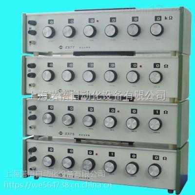 上海电工仪器厂ZX70系列直流电阻箱