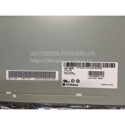 LM170E03-TLJ2,17寸LG正品原装液晶屏工业LCD液晶屏