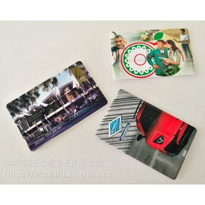 厂家直销礼品u盘 名片u盘定制 塑胶卡片u盘 超薄防水优盘 宣传赠品