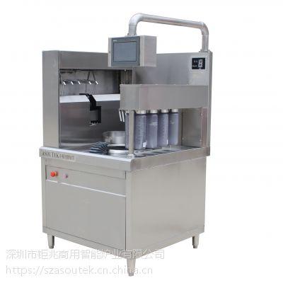 QZNCT415全智能炒菜机器人,钜兆asoutek商用炒菜机生产厂家