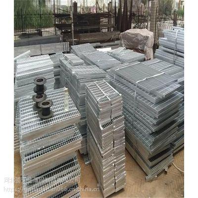 镀锌钢格板厂,镀锌钢格板,河北镀锌钢格板厂(在线咨询)