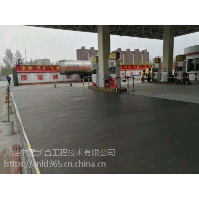 哈尔滨加油站水泥地面快速修补料厂家