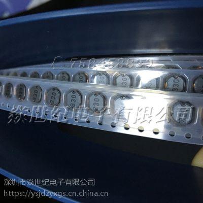 供应PIO54-330MT 5x5x4MM CD54 33UH丝印330露线工字电感现货