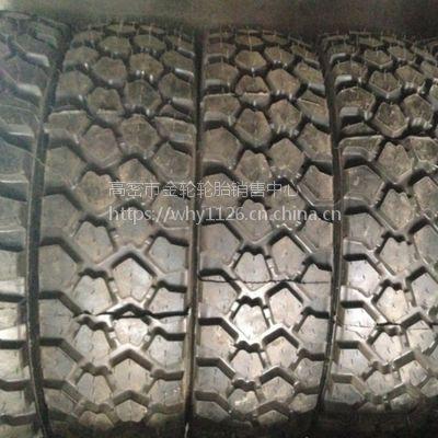 现货直销255/100R16依维柯2046轮胎 黄海轮胎全新耐磨