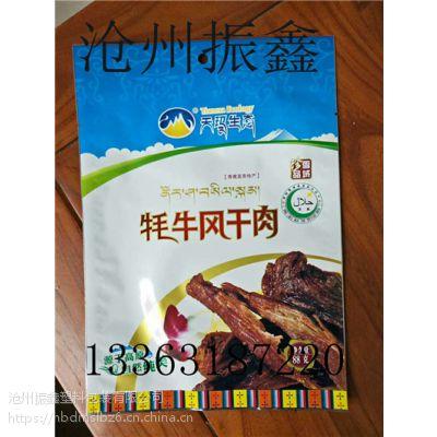 北京振鑫麻辣牛蹄筋铝箔包装袋厂家直销大米手提真空包装袋创意欣赏