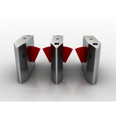 桥式尖角 翼闸 YX-318 (单)/ YX-318S(双)