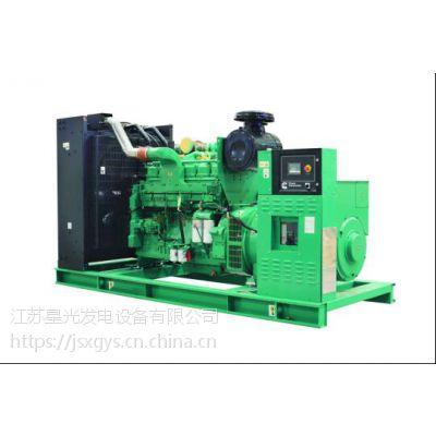 陕西的泰房地产订购发电机组450KW、800KW、1200KW