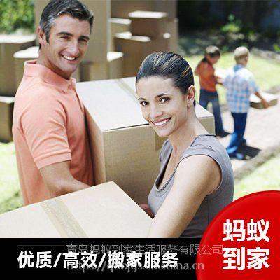 专业搬家服务 高端搬家公司 电话0532-83653077