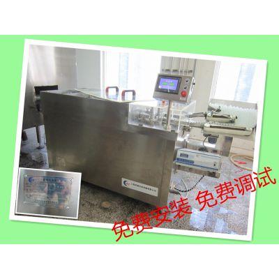 上海超声波洗瓶机终身售后服务 HY-CZX直线式全自动冲瓶机