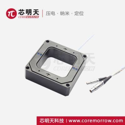 压电扫描台-芯明天科技