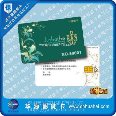 厂家PVC智能射频低频ID公交加油门禁接送卡 酒店取电房卡TK4100