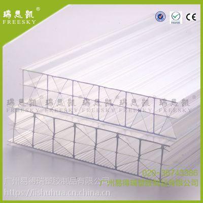 供应广州瑞思凯PC透明阳光板 车站体育场馆屋面顶棚 双色X型三层结构米字格采光板