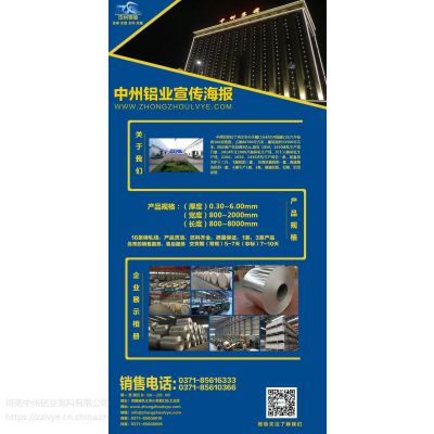 厂家直销1060,3003,H18铝板卷