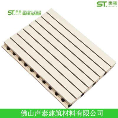 西宁木质吸音板怎么卖,青海防火木质吸音板多少钱一平方