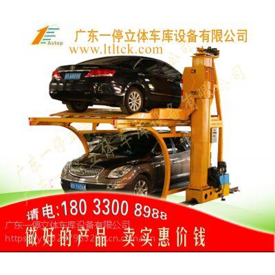 一停销售家用立体车库,直销,专业生产CQ-201-20两柱无避让立体车库
