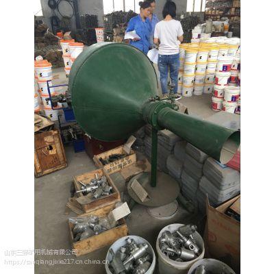 邹城三强 喷浆除尘器 矿用除尘器