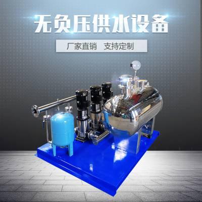 鑫溢 箱式无负压供水设备 二次增压供水设备 图纸及介绍