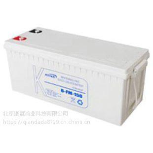 蓄电池现货供应KSTAR阀控密封式铅酸蓄电池6-FM-150科士达12v150电瓶
