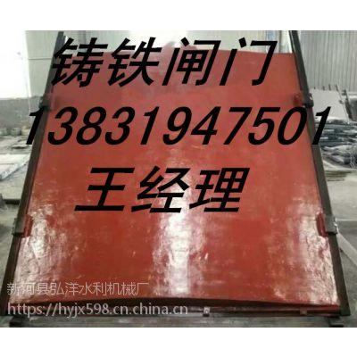 宜兴高压高水头铸铁闸门的选用